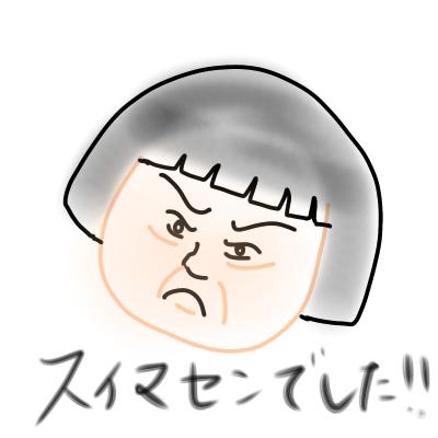 f:id:shishi-book:20210615142229p:plain