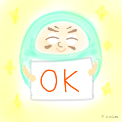 f:id:shishi-book:20210623122049p:plain