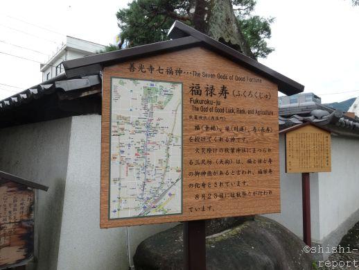f:id:shishi-report:20180818223334j:plain