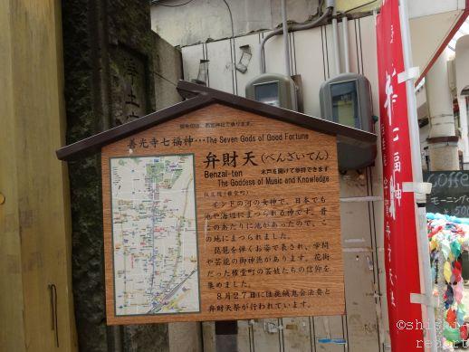 f:id:shishi-report:20180819000813j:plain