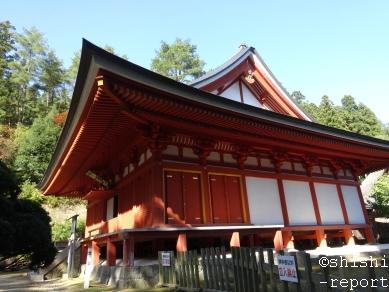 f:id:shishi-report:20181103231418j:plain
