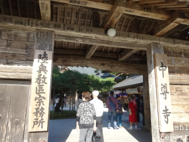 f:id:shishi-report:20181111125949j:plain
