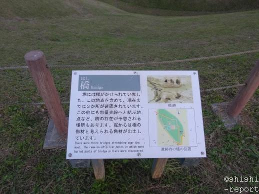 f:id:shishi-report:20181117155405j:plain