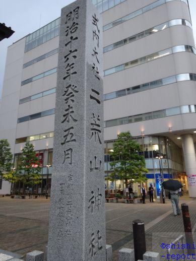 f:id:shishi-report:20181224130834j:plain