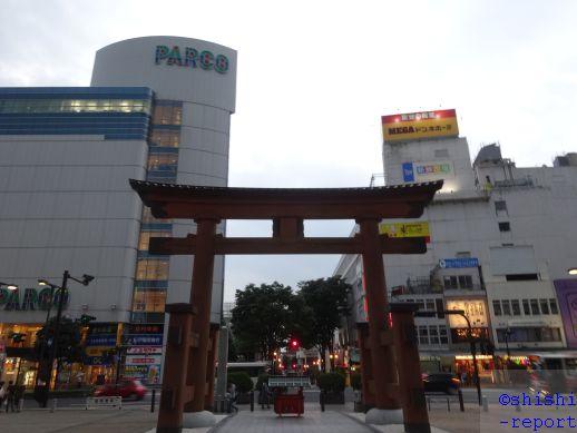 f:id:shishi-report:20181224131000j:plain