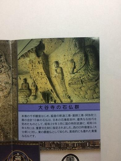 f:id:shishi-report:20190109113025j:plain
