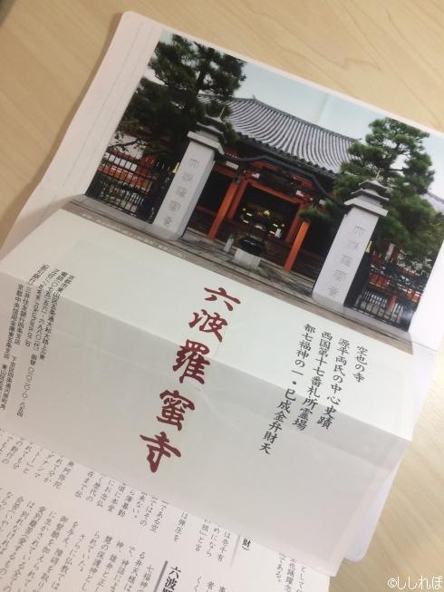 f:id:shishi-report:20190209173418j:plain