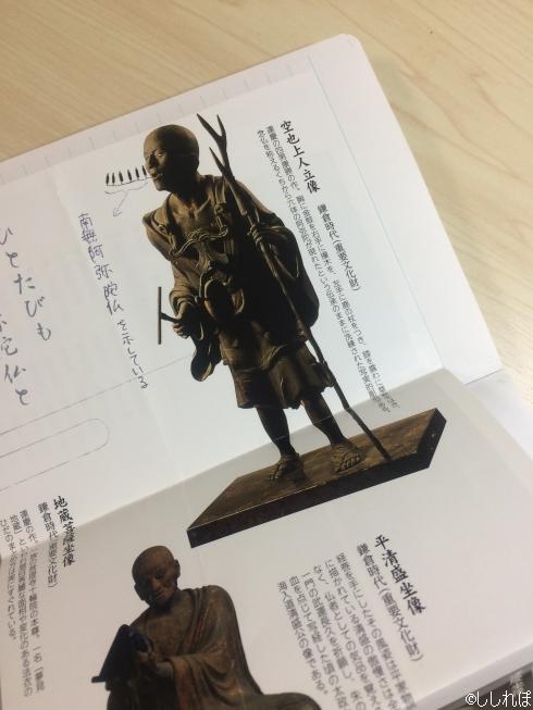 f:id:shishi-report:20190209174944j:plain