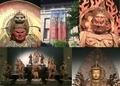 博物館 仏像