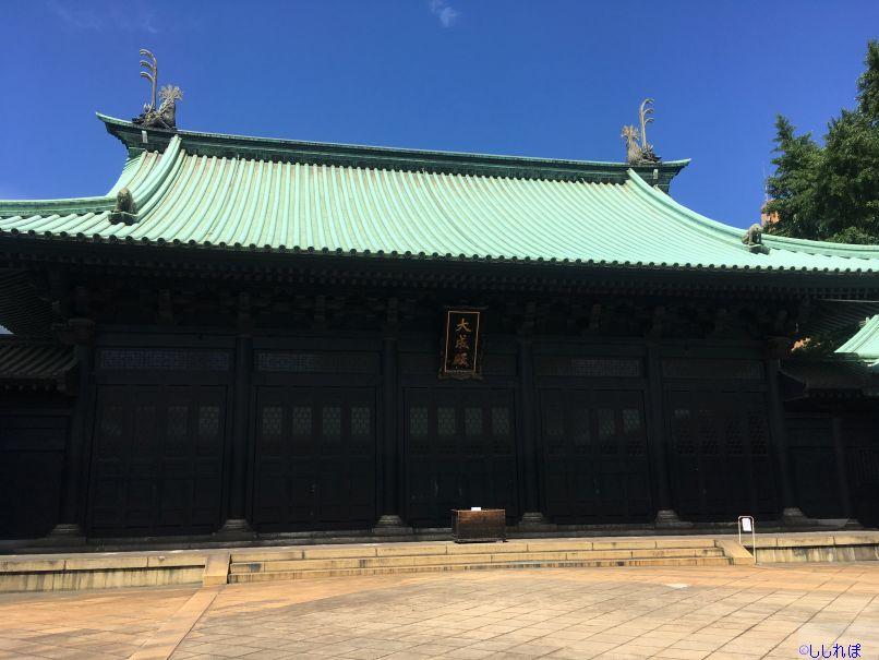 f:id:shishi-report:20190721223401j:plain