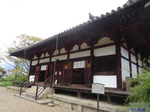f:id:shishi-report:20191001130626j:plain