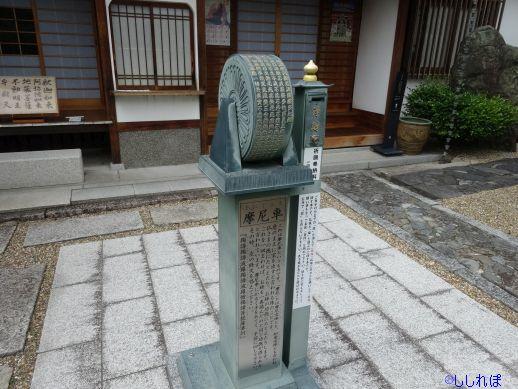 f:id:shishi-report:20191006130516j:plain