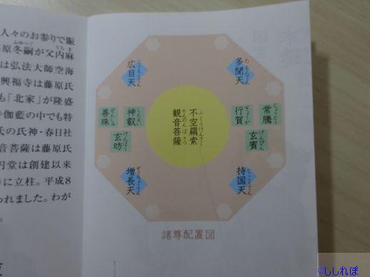 f:id:shishi-report:20191017224919j:plain