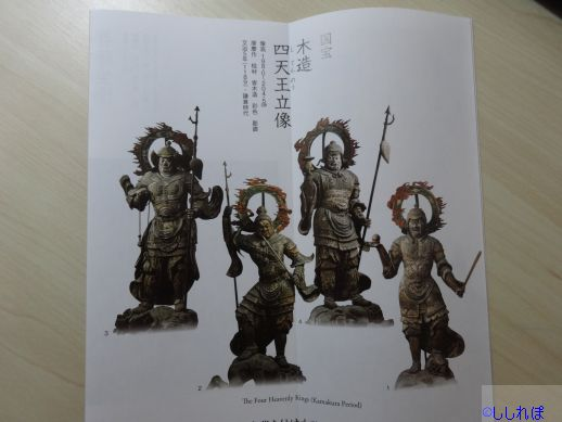 f:id:shishi-report:20191017235851j:plain