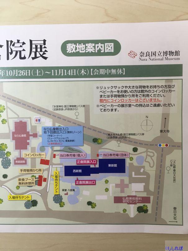 f:id:shishi-report:20191027151050j:plain