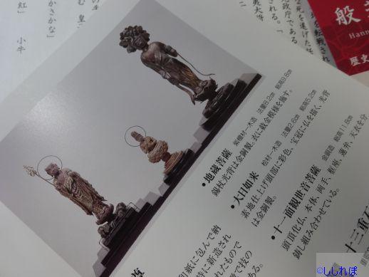 f:id:shishi-report:20191106011402j:plain