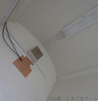 f:id:shishi-report:20200105145240j:plain