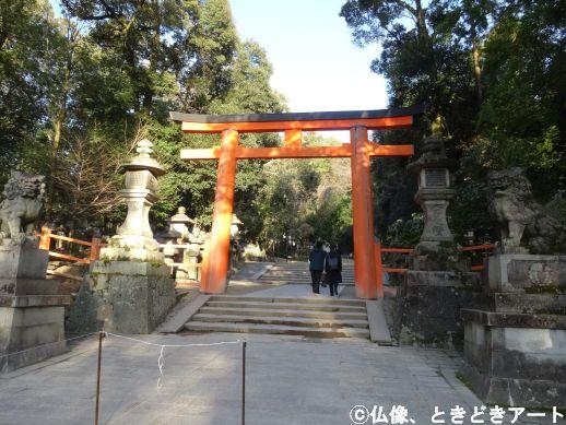 f:id:shishi-report:20200403155603j:plain