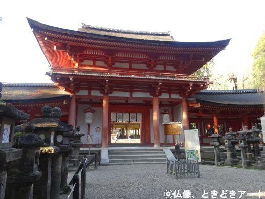 f:id:shishi-report:20200403161105j:plain