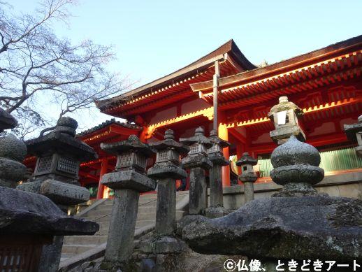 f:id:shishi-report:20200404005531j:plain