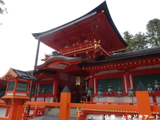 f:id:shishi-report:20200410162244j:plain