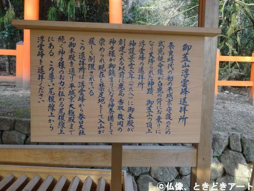 f:id:shishi-report:20200410165254j:plain