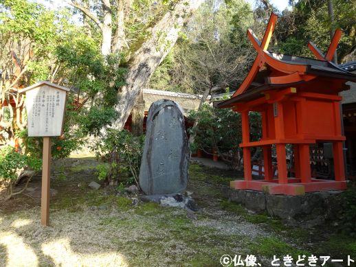 f:id:shishi-report:20200410170458j:plain