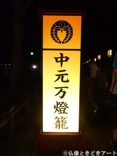 f:id:shishi-report:20200410180156j:plain