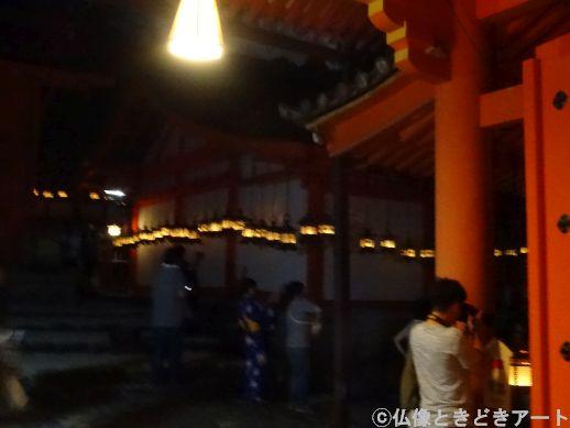 f:id:shishi-report:20200410180239j:plain