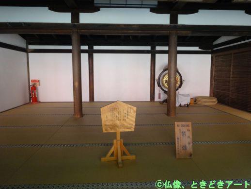 f:id:shishi-report:20200417000902j:plain