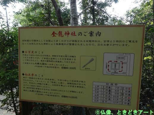 f:id:shishi-report:20200417011103j:plain
