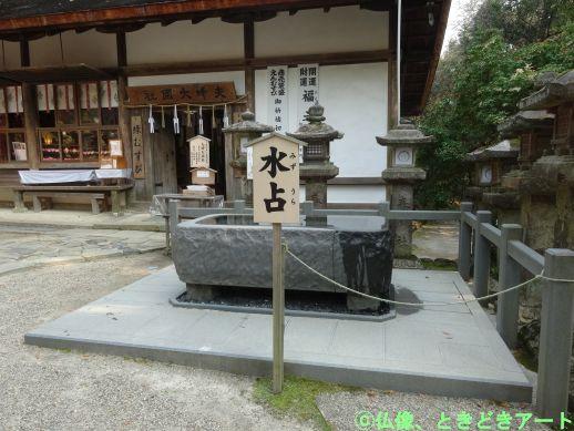 f:id:shishi-report:20200417011818j:plain