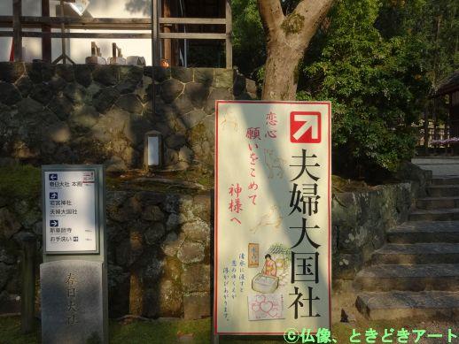 f:id:shishi-report:20200417120152j:plain