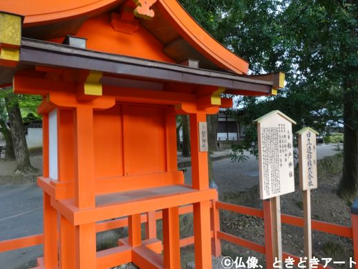 f:id:shishi-report:20200501133328j:plain