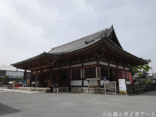 東寺境内の食堂の外観の画像