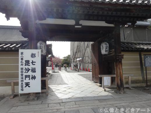 東寺の門の奥に工事中の大師堂が写っている画像