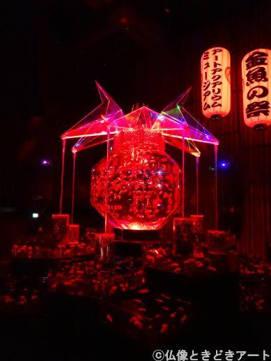 赤くライトアップされた金魚鉢風の大きな水槽