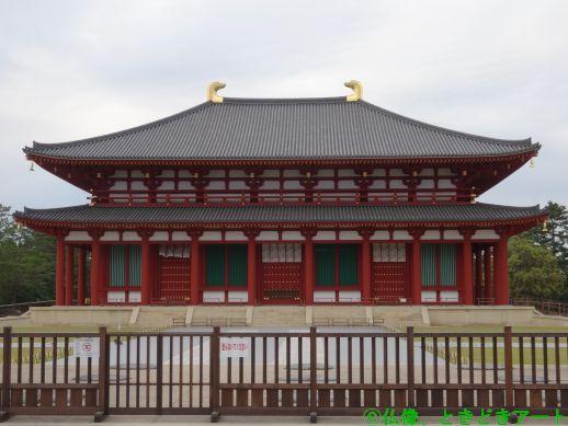興福寺の中金堂の画像