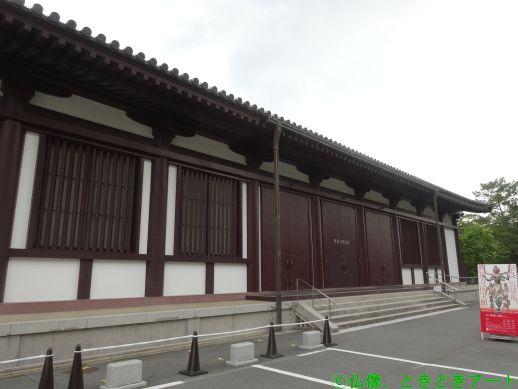 興福寺の国宝館の画像