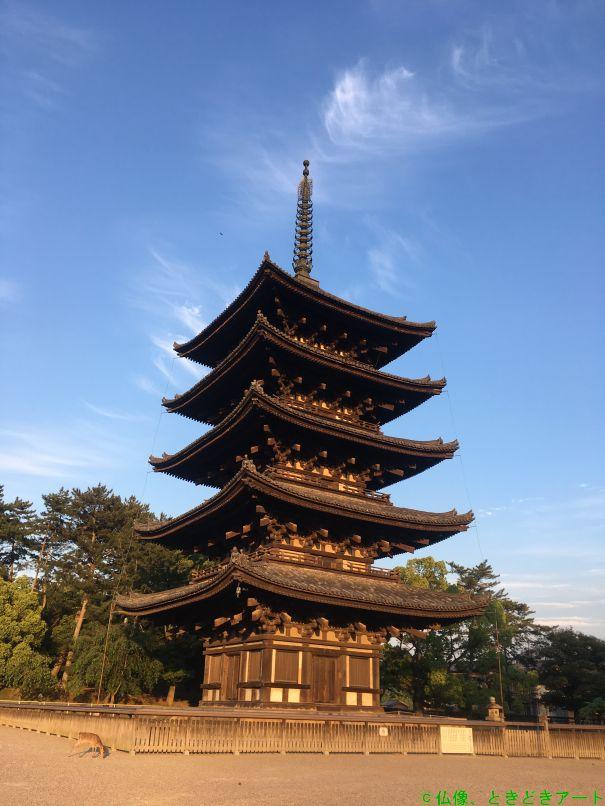 興福寺の五重塔の画像