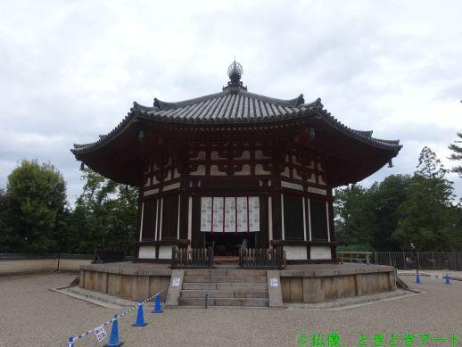 興福寺の北円堂を撮影した画像