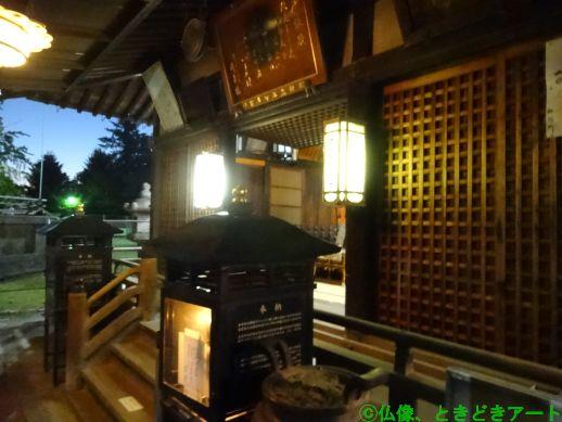 興福寺の一言観音堂を撮影した画像