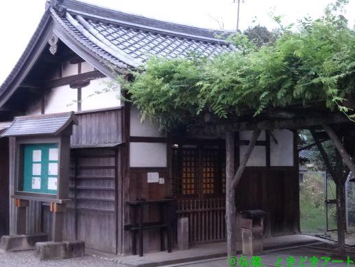 興福寺の不動堂を撮影した画像