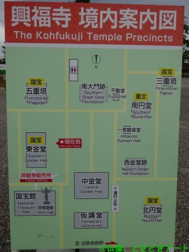 興福寺境内にある案内マップを撮影した画像