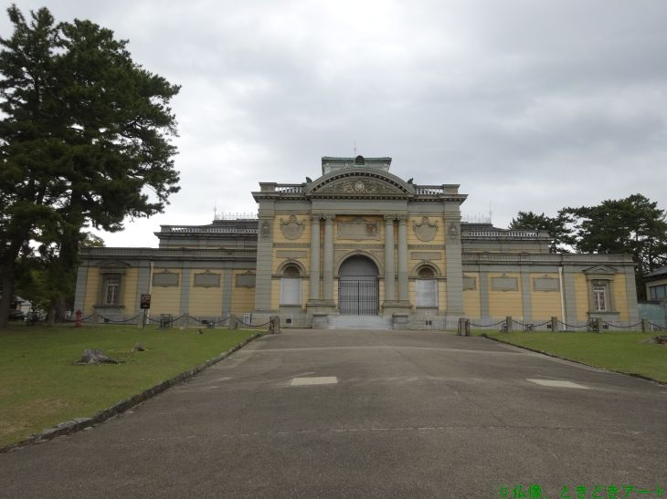 なら仏像館を興福寺側から撮影した画像
