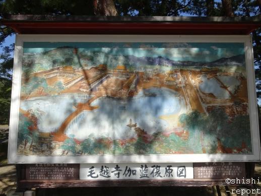 毛越寺伽藍復原図を撮影した画像