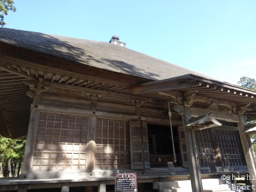 毛越寺常行堂外観の画像