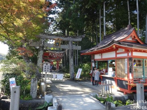 達谷西光寺の入口の寺務所と鳥居を撮影した画像