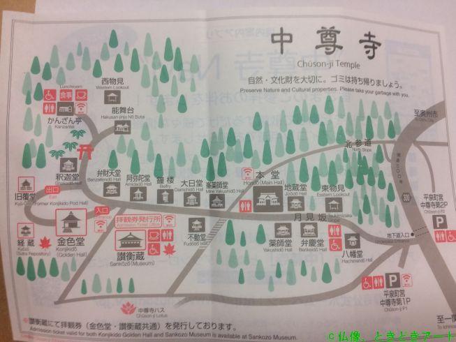中尊寺の境内地図を撮影した画像