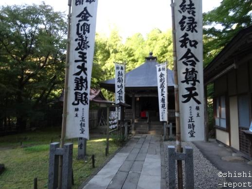 中尊寺の阿弥陀堂外観を撮影した画像